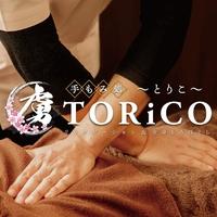 手もみ処TORiCOの写真