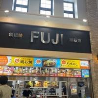 Fuji 神戸三田プレミアム・アウトレット店の写真