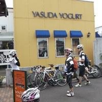 自転車の駅サガミの写真