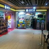 ドン・キホーテ エキドンキ エキマルシェ大阪店の写真