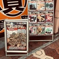 大黒屋 質新小岩店の写真