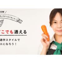 日本野菜ソムリエ協会博多バスターミナル会場の写真