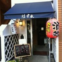 わ食場 はす家 木倉町店の写真