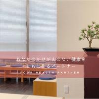 医療法人社団縁風会 ユアクリニック秋葉原の写真