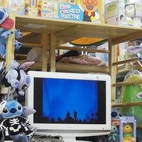 良品買館 寝屋川店の写真