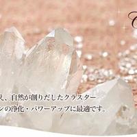 福岡STONE BIKA天然石手作り屋板付ドンキ店の写真
