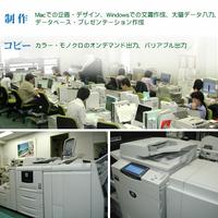 株式会社西日本高速印刷の写真