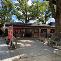 宇美八幡茶屋の写真