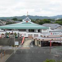 成田山大勝寺の写真