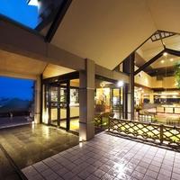夕凪の湯HOTEL花樹海の写真
