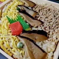宮崎駅弁当の写真