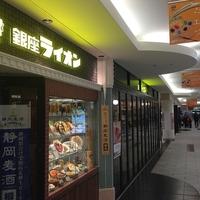 銀座ライオンLEO アスティ静岡店の写真