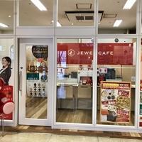 ジュエルカフェ イオン米沢店の写真