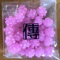 砂糖傳 増尾商店 本店の写真