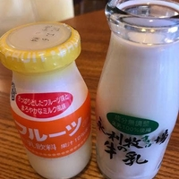 朝倉市健康福祉館 卑弥呼ロマンの湯の写真