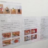 十和田市現代美術館 cube cafe&shopの写真