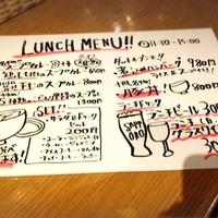 北海道バル ラベンダーキッチン 自由が丘の写真