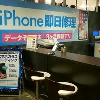 iPhone修理店、スマートクール 大津テラス店の写真