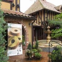 お菓子の家サンタムールの写真