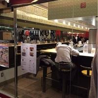 神座 道頓堀店の写真