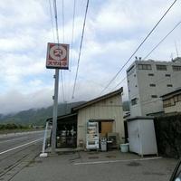 スマル亭 1号店の写真
