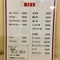 カレーヤ食堂の写真