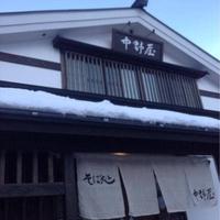 そば処中野屋湯沢本店の写真