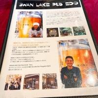 スワンレイクパブエド&バルエド 阿賀野本店の写真