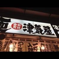つけ麺津気屋武蔵浦和の写真