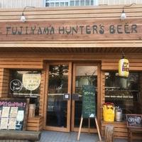 FUJIYAMA HUNTER'S BEER 浅間大社タップルームの写真