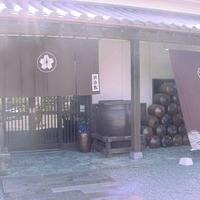 薩摩酒造花渡川蒸溜明治蔵の写真