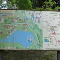嬉野市役所 嬉野庁舎広川原キャンプ場の写真