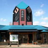 高森駅(南阿蘇鉄道)の写真
