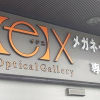 オプティカルギャラリーイクス佐沼店の写真