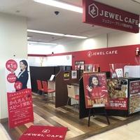 ジュエルカフェ マルエツ朝霞店の写真