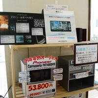 ケイバッカ 軽39.8専門 空港通り店の写真