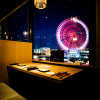 橙家 横浜店の写真