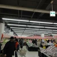 卸売スーパー 現金問屋手稲店の写真