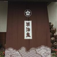 花渡川ビアハウスの写真