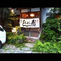 みよし寿司の写真