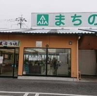 まちの駅とすの写真