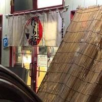 札幌味噌らーめん たら福の写真