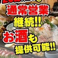 大衆酒場 酔っ手羽 恵比寿店の写真