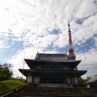 増上寺の写真