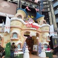 ディズニーストア 渋谷公園通り店の写真