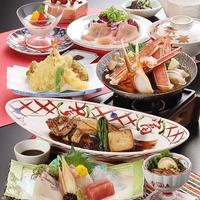 日本料理・しゃぶしゃぶ 銀座 米子ワシントンホテルプラザの写真