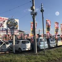 39.8万円専門店 カーズ 株式会社松尾自動車の写真