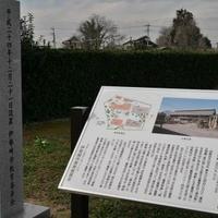 田島弥平旧宅の写真