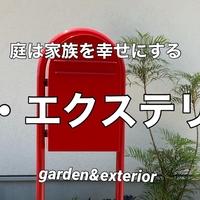 ヒルトップ広島の小さなガーデン屋さんの写真