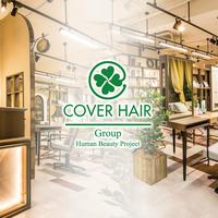 COVER HAIR bliss 大宮西口店の写真